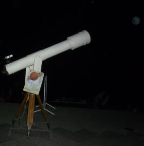 Телескоп на набережной Ялты