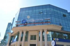 здание бкс-премьер город Сочи