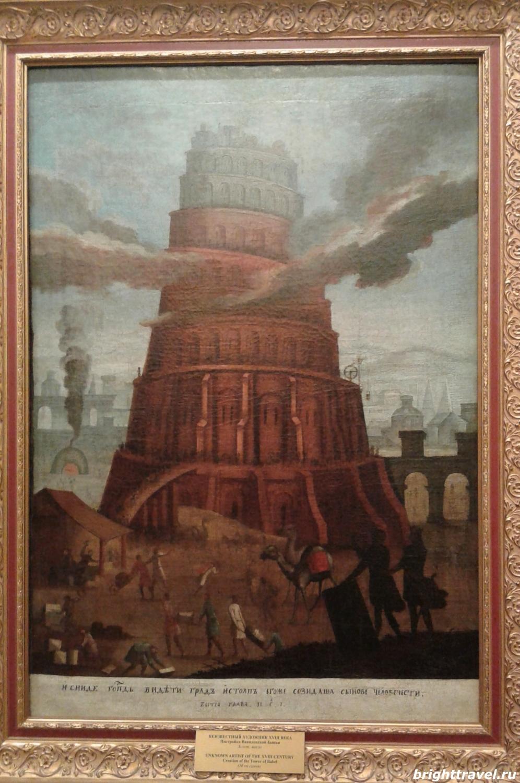 """Фото картины """"Постройка Вавилонской башни"""", XVIIIв в Императорском дворце Твери"""