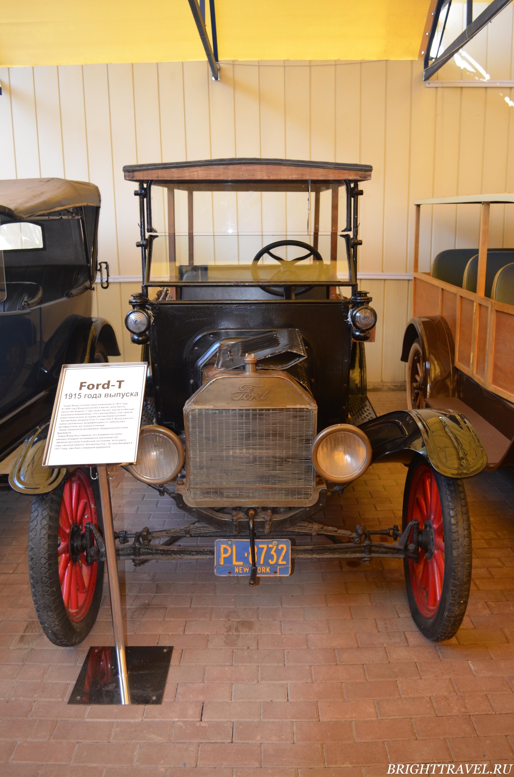 Ford T на выставке в Сочи