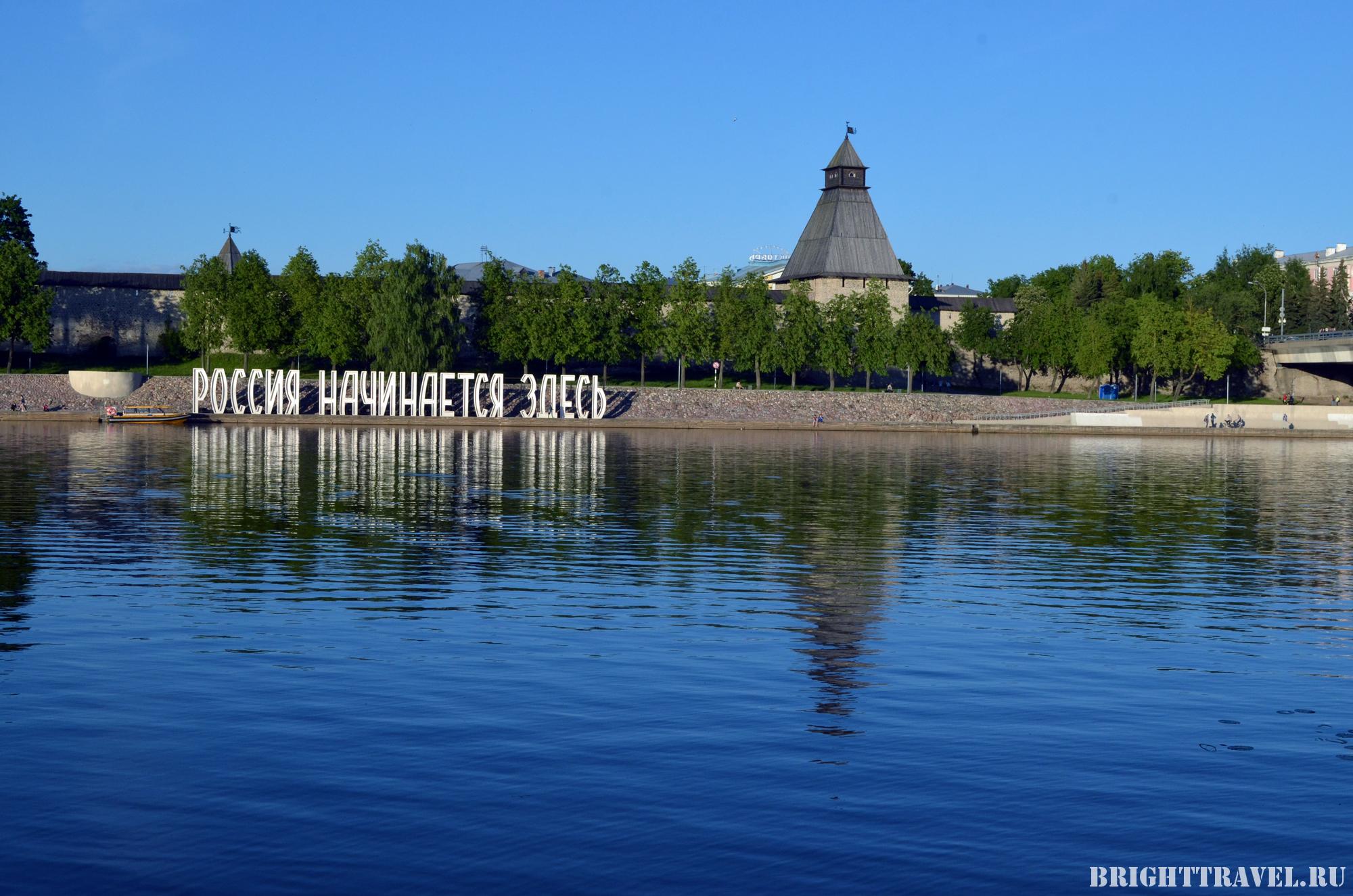 Красивое фото достопримечательности Пскова
