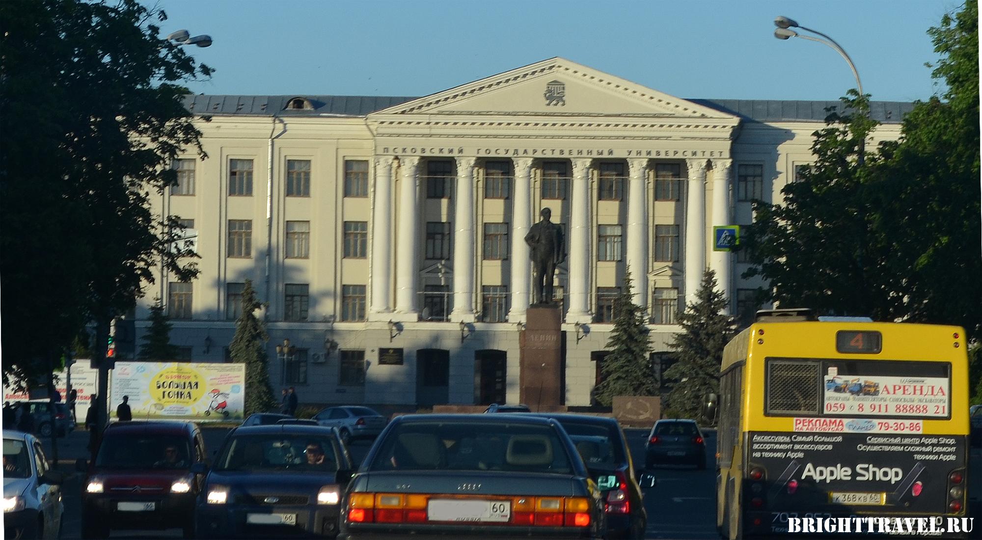 Фото Псковского государственного университета